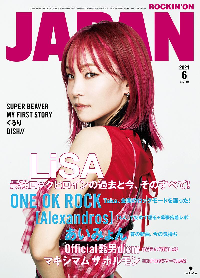 ROCKIN'ON JAPAN 2021年6月号