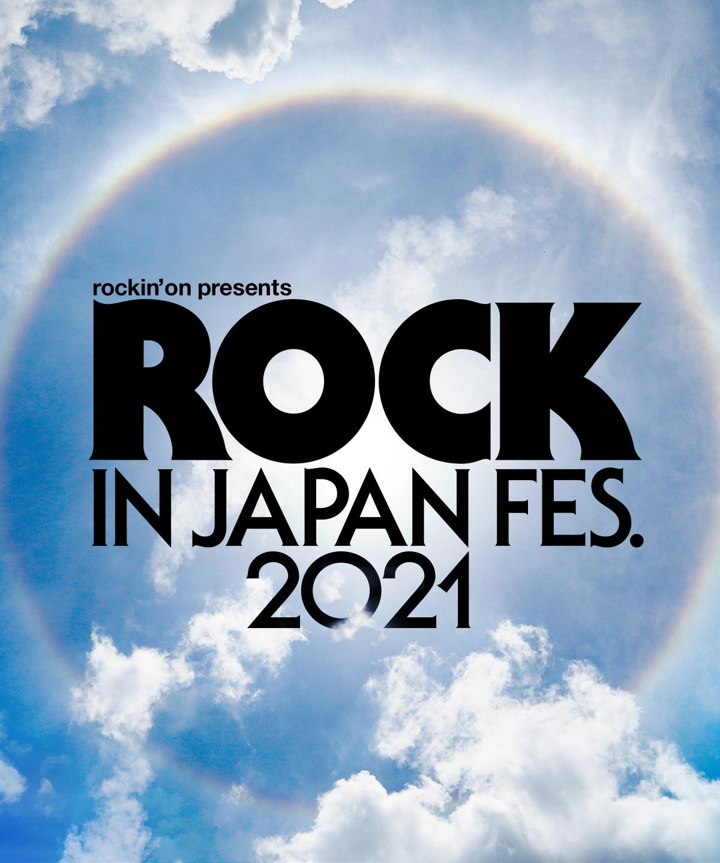 ROCK IN JAPAN FESTIVAL 2021、開催決定