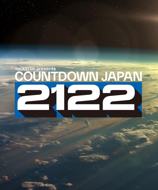 COUNTDOWN JAPAN 21/22 開催決定