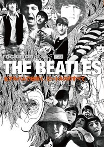 rockin'on BOOKS vol.1 THE BEATLES