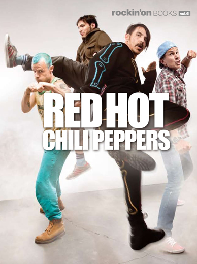 rockin'on BOOKS vol.6  RED HOT CHILI PEPPERS