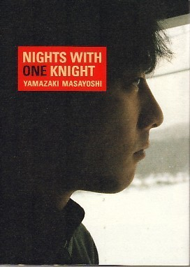 NIGHTS WITH ONE KNIGHT 山崎まさよし